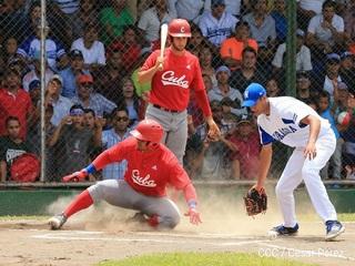 Serie Amistosa, Cuba buscará su posible único triunfo en Rivas